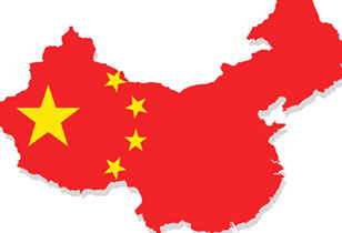 China-previous